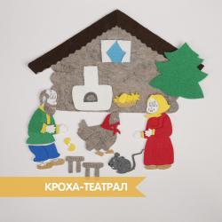 Игра на липучках для детей Курочка Ряба