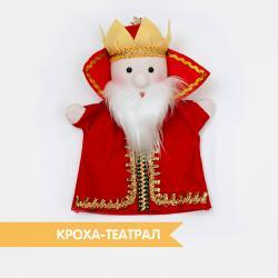 Купить куклу на руку Царь