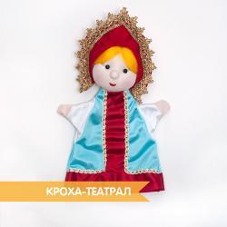 Кукла Василиса купить