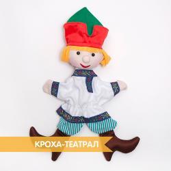 Емеля для кукольного театра