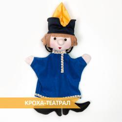 Кукла на руку Боярин