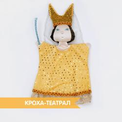 Игрушка кукла Фея
