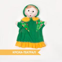 Кукла на руку купеческая дочка
