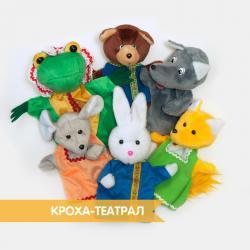 Кукольный театр Теремок купить