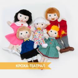 Набор кукол для ролевых игр для детей купить