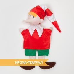 Детская игрушка Буратино