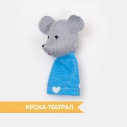 Пальчиковая кукла Мышка