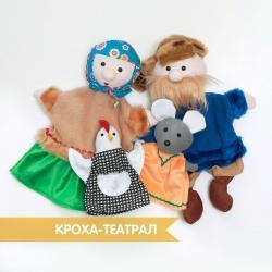 Набор Курочка Ряба для совместной игры детей и взрослых
