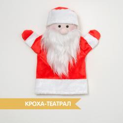 Фото кукла Дед Мороз