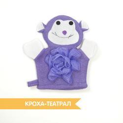 Мочалка для детей Обезьянка купить в интернет магазине