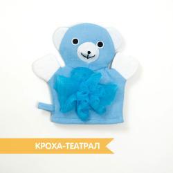 Мочалка для детей Мишка купить в интернет магазине