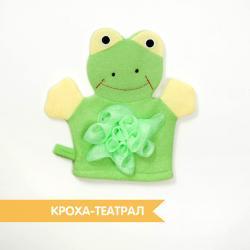 Мочалка для детей Лягушка купить в интернет магазине